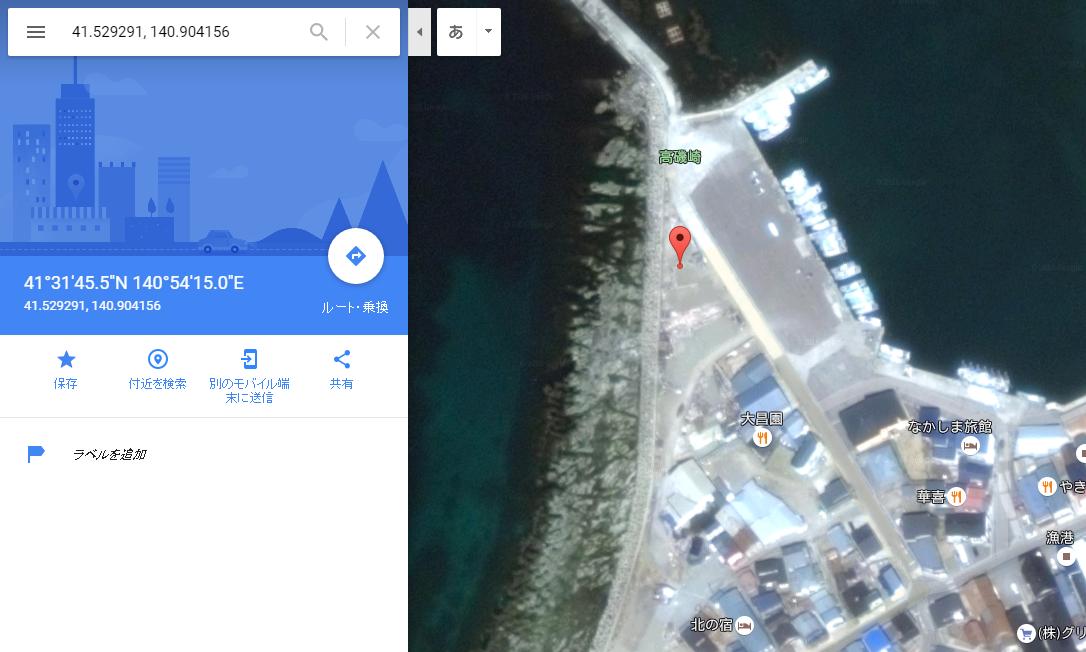google_map_60進法緯度経度表示方法